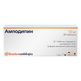 Амлодипин-боримед таблетки 10 мг, 30 шт. Купить, цена и отзывы в.