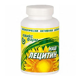 Наш лецитин в капсулах инструкция по применению