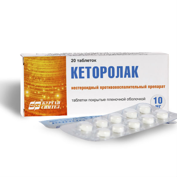 заказать таблетки от паразитов