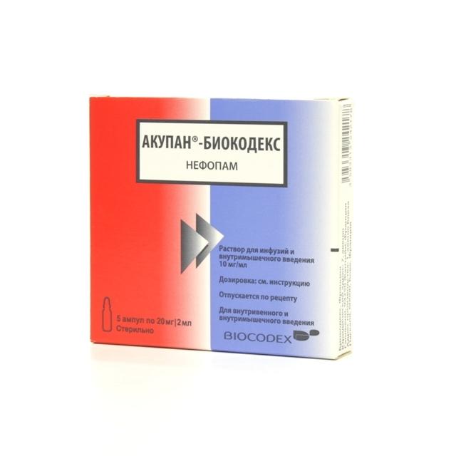 Гематоген ферро инструкция по применению, гематоген ферро цена.