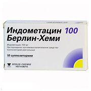 Анальные свечи индометацин