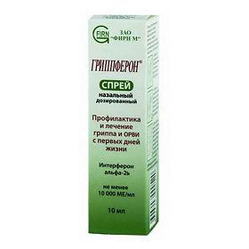 Капли и спрей гриппферон стоимость
