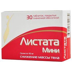 Листата 120 мг n60 табл купить в москве: цена и отзывы.