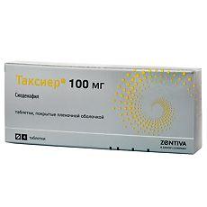 динамико силденафил в дозировке 100 мг