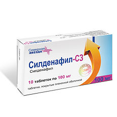 силденафил цена в аптеке тверь