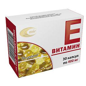 витамин е 800 мг купить