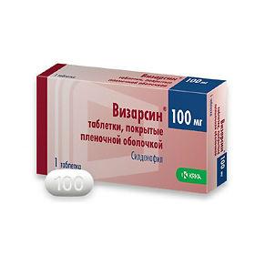 таблетки визарсин отзывы цены