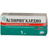 аспирин протект 100 мг инструкция цена - фото 9