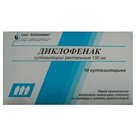 Диклофенак 100 мг инструкция по применению свечи.