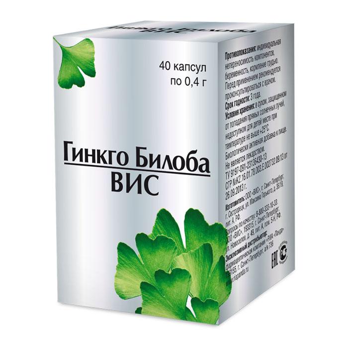 Гинкго Билоба Инструкция По Применению Цена В Украине - фото 8