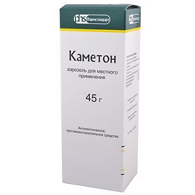 каметон форте инструкция таблетки