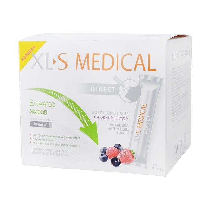 Таблетки для похудения xl купить изображение 2