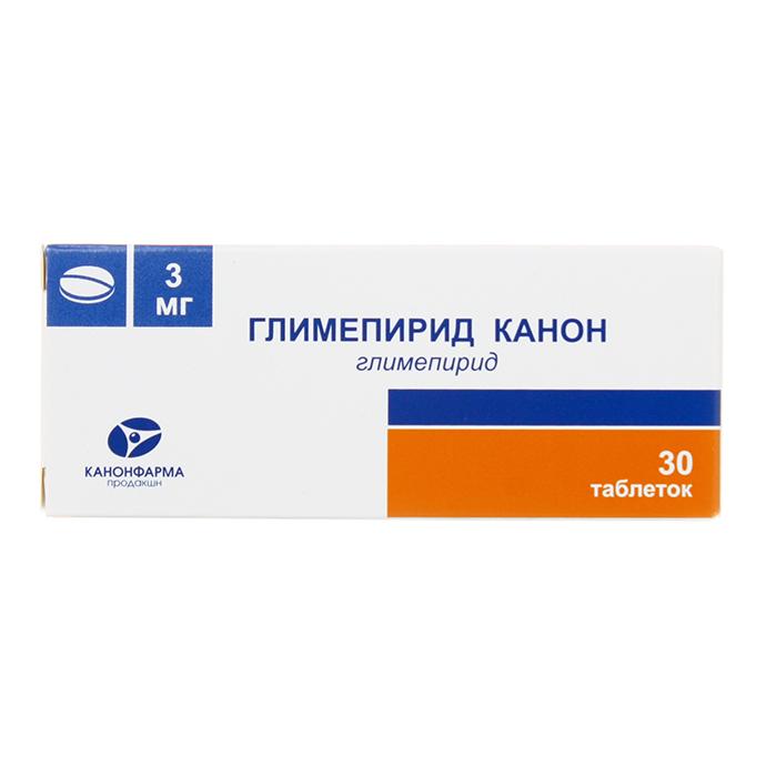 глимепирид 2 мг инструкция по применению - фото 6