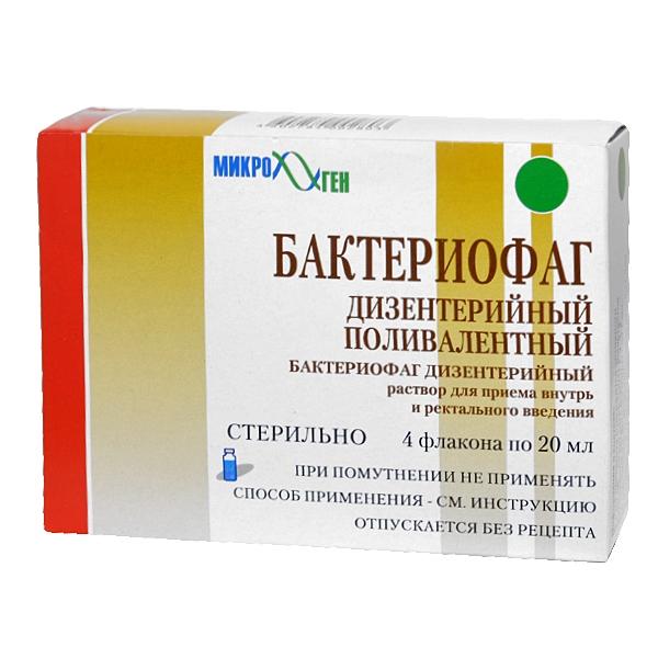 Бактериофаг цена на ипхоне 4 - 7