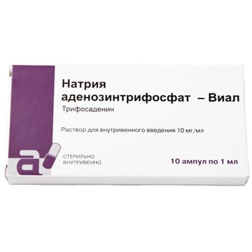 атф таблетки инструкция по применению цена - фото 7