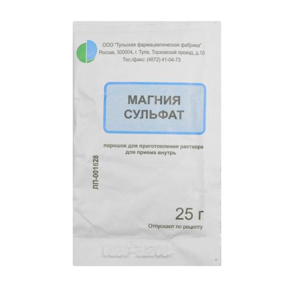 препарат магния сульфат инструкция по применению - фото 8