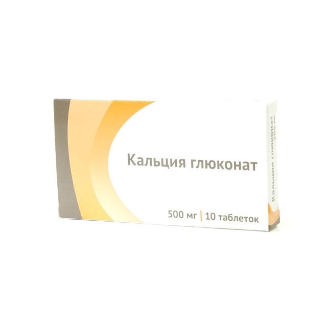 glyukonat-kaltsiya-v-tabletkah-pri-psoriaze