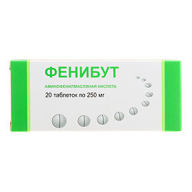 препарат фенибут показания к применению аналоги