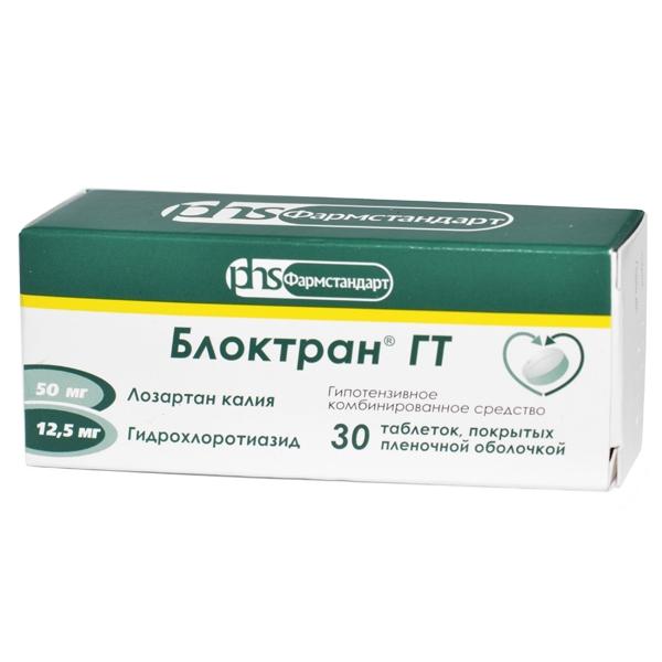 заказать лекарство от паразитов bactefort бактефорт