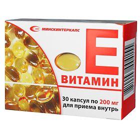 Капсулы витамин е зентива 200мг №30 словакия | цена 303 руб. В.