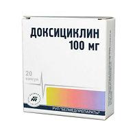 Доксициклин гидрохлорид инструкция по применению
