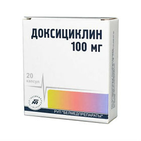 таблетки доксициклин 100 миллиграмм