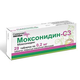 Инструкция группа моксонидин