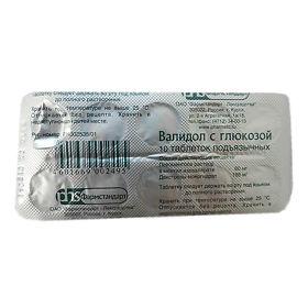 Аскорбиновая кислота с глюкозой таблетки, 10 шт. В наличии, цена 4.