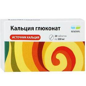 Кальция глюконат 0,5 n10 табл, цена 5 руб. , купить в москве.
