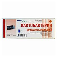 Лактобактерин цена инструкция по применению цена