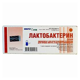желчегонные препараты для похудения