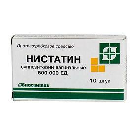 синтомицин 250мг шт. 10 суппозитории вагинальные
