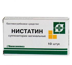 нистатин таблетки 250000 ед цена