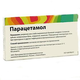 таблетки парацетамол 500 мг инструкция по применению