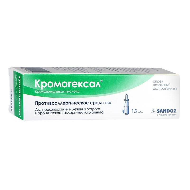 кромогексал спрей для носа инструкция - фото 6
