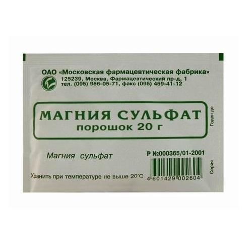 магния сульфат таблетки инструкция по применению - фото 8