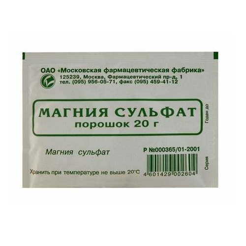 препарат магния сульфат инструкция по применению - фото 2