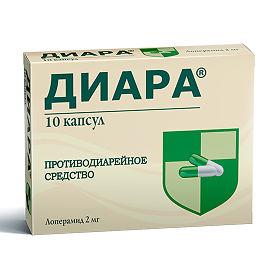 диара таблетки инструкция по применению и цена