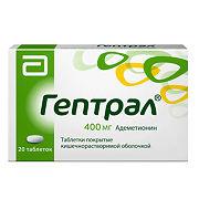 Купить Гептрал, таблетки покрыт.кишечнораств.об. 000 мг 00 шт. цена