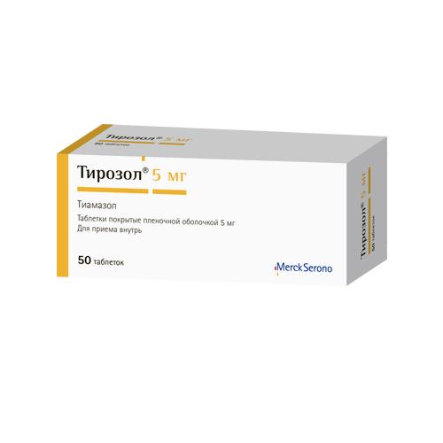 дешевые таблетки от паразитов у человека