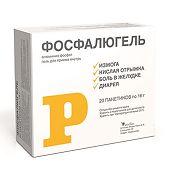 Фосфалюгель гель для приема внутрь, 16 г, 6 шт купить в москве.