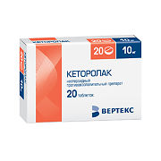кеторолак инструкция цена таблетки цена