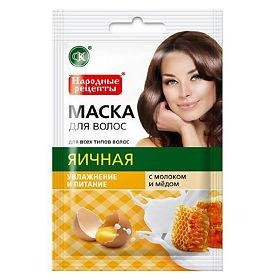 Маски для волос увлажняющие рецепты 49
