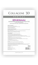 Аппликатор Медикал Коллаген 3D (Medical Collagene 3D) PROFF BioComfort Boto Line А4 для лица и тела, упак.
