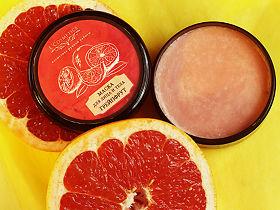 Маска для лица масло грейпфрута