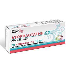 аторвастатин обл инструкция