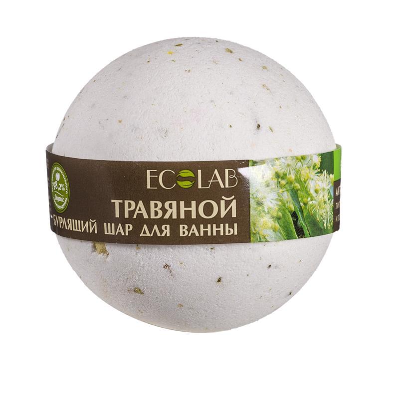 Бурлящие шары для ванны