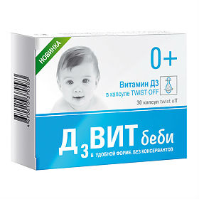 витамин д3 в капсулах инструкция по применению