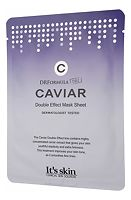 Купить Маска для лица с икрой It\'s Skin Caviar Double Effect Mask Sheet, 1 шт цена