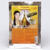 Маска для лица и тела Mask for face and body with Tanaka с танакой 20г, упак.